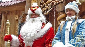 Names for Santa Claus Around the World - Featured
