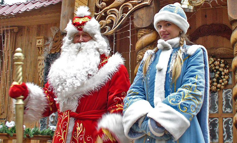 Names for Santa Claus Around the World - Father Frost